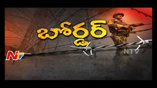 NTV Exclusive on Indian Border Security Force || Independence Day 2017 || #IndependenceDayIndia - NTVTELUGUHD