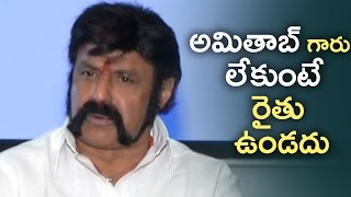 Balakrishna About His Next Movie With Krishna Vamsi | Amitabh Bachchan | Raithu | TFPC - TFPC
