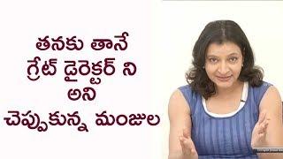 I am a great director: Manjula Ghattamaneni || Manasuku Nachindi || Sundeep Kishan || Amyra Dastur - IGTELUGU