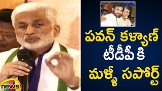 Vijaya Sai Reddy Mind Blowing Answer to Media about Pawan Kalyan | Janasena Party |AP Political News - MANGONEWS