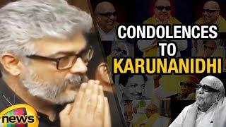Hero Ajith family condolences To Karunanidhi | Last Rites At Rajaji Hall | Mango News - MANGONEWS