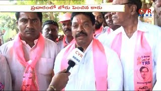 Face to Face With Bhongir TRS MLA Candidate Pailla Shekar Reddy | Election Campaign | CVR News - CVRNEWSOFFICIAL
