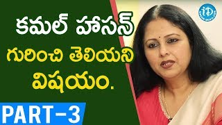 Actress Jayasudha Exclusive Interview - Part #3 || Koffee With Yamuna Kishore - IDREAMMOVIES
