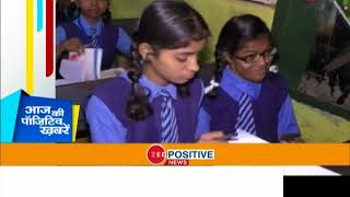 Watch positive news stories of the day, July 13, 2018 - ZEENEWS