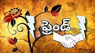 Friend || Telugu full Short film. ||Director by Raghavendra - YOUTUBE