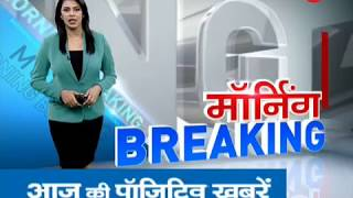 Morning Breaking: Madhya Pradesh-bound bus catches fire in UP - ZEENEWS
