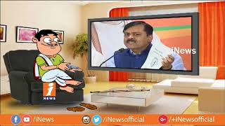 Dada Punches On BJP MP GVL Narasimha Rao Over Comments On TDP Govt | Pin Counter | iNews - INEWS