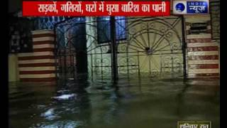 Maharashtra:A boy was stucked in an overflowing pond in powai - ITVNEWSINDIA