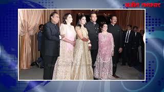 ईशा अंबानी की शादी और रिसेप्शन : सारे मीडिया की नजर अंबानी परिवार की होने वाली बहुओं पर रहीं.