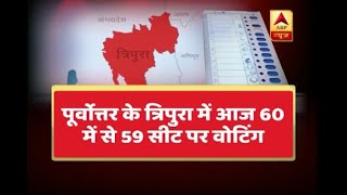 Tripura Election 2018: Voting in 59 seats begins today - ABPNEWSTV