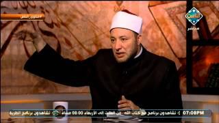 بالفيديو.. الفرق بين المرأة الحائض في الإسلام والشرائع السماوية الأخرى