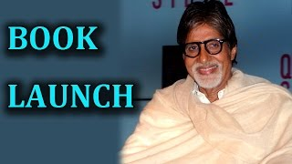 Amitabh Bachchan at a Book launch event | Bollywood News