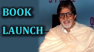 Amitabh Bachchan at a Book launch event | Bollywood News - ZOOMDEKHO