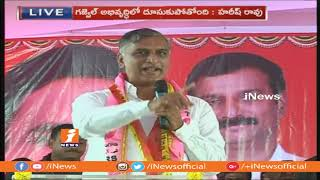 Harish Rao Election Campaign At Gajwel Constituency | iNews - INEWS