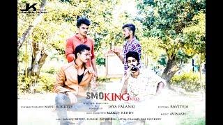 Smoking kills    telugu short film 2017    Directed by Jaya Palanki - YOUTUBE