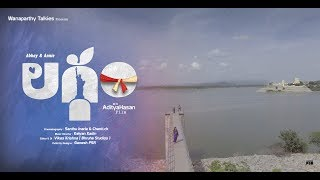 Laggam Trailer ll Telugu Short Film ll Abhay Bethiganti ll Directed By Aditya Hasan - YOUTUBE