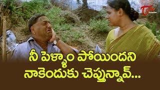 Donga Ramudu And Party Telugu Movie Comedy Scenes Back To Back | TeluguOne - TELUGUONE