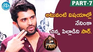 Vijay Deverakonda Exclusive Interview Part #7 || Frankly With TNR || Talking Movies with iDream - IDREAMMOVIES