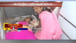 Real Humanity | Hijras Did Delivery Process for Pregnant Woman in Train | Nalgonda District | HMTV