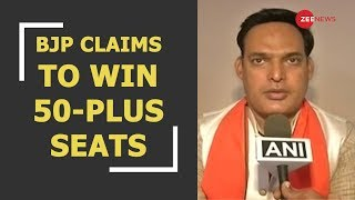 BJP to win 50-plus seats in Chhattisgarh, says BJP leader Gauri Shankar - ZEENEWS