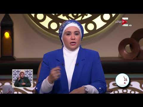 قلوب عامرة - متصلة .. هل الأكرامية تعتبر صدقة و د . نادية ترد - عربي تيوب
