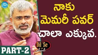 Akella Raghavendra Exclusive Interview - Part #2    Dil Se With Anjali - IDREAMMOVIES
