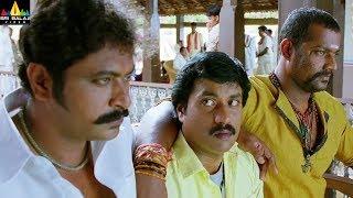 Maryada Ramanna Movie Scenes   Sunil with Prabhakar & Supreeth   Latest Telugu Scenes   SS Rajamouli - SRIBALAJIMOVIES