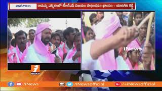 Janagam TRS Leader Muthireddy Yadagiri Reddy Face to Face on Assembly Election Constituency  | iNews - INEWS