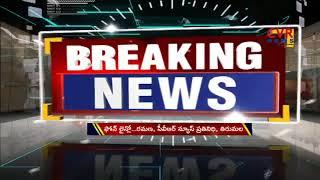 All Arrangements Set For Maha Samprokshanam in Tirumala | Tirupathi | CVR NEWS - CVRNEWSOFFICIAL