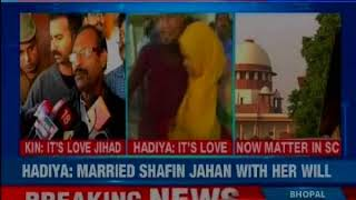 Supreme Court to hear Hadiya Love Jihad Case, NIA likely to file new status report - NEWSXLIVE