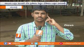Fish Medicine Distributes Ends At Nampally | Hyderabad | iNews - INEWS