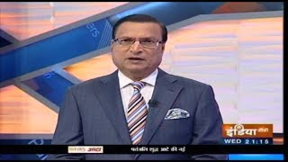 Aaj Ki Baat with Rajat Sharma | February 20, 2019 - INDIATV