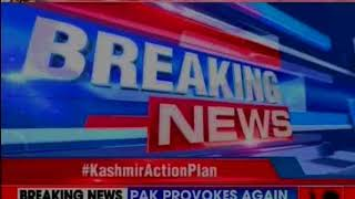 Jammu and Kashmir: Home ministry to issue a detailed statement on ceasefire extension - NEWSXLIVE