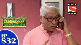 Chidiya Ghar : Episode 901 - 30th January 2015