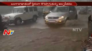 Heavy Rains In Telugu States || Rains to Continue for Next 2 Days || NTV - NTVTELUGUHD