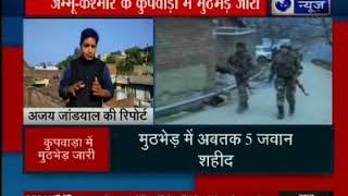 जम्मू कश्मीर  में सुरक्षाबलों और आतंकियों के बीच मुठभेड़ जारी, 5 सुरक्षाकर्मी शहीद व् 5 आतंकी ढेर - ITVNEWSINDIA