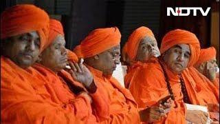 कर्नाटक में लिंगायतों पर राजनीति, 2 साल पुरानी चिट्ठी पर विवाद - NDTVINDIA