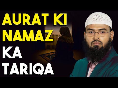 Kya Aurat Ki Namaz Ka Tariqa Mard Se Alag Hai By Adv. Faiz Syed