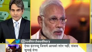 Watch DNA with Sudhir Chaudhary, January 22, 2018 - ZEENEWS