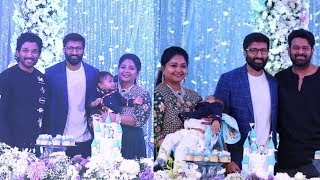 Hero Gopichand Son Viyaan's 1st Birthday Party | Prabhas & Allu Arjun @ Gopichand Son's Birthday - RAJSHRITELUGU