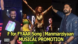 F for FYAAR Song | Manmarziyaan MUSICAL PROMOTION | Taapsee, Vicky & Abhishek - BOLLYWOODCOUNTRY