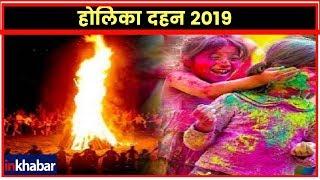 Holi 2019, Holika Dahan Shubh Muhurat; होलिका दहन शुभ मुहूर्त 2019, होलिका दहन की पूजा सामग्री - ITVNEWSINDIA