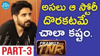 Actor/Director Rahul Ravindran & Actor Sushanth Interview Part #3 || Frankly With TNR #122 - IDREAMMOVIES