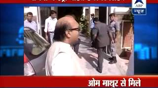 ABP LIVE Top 10 l Jaitley defends decision to not reveal names l TMC,Congress stage walkout - ABPNEWSTV