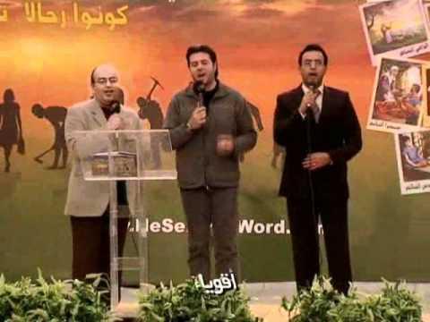 ترنيمة اقوياء ايمن كفروني منير حبيب صموئيل لطيف Zakaria Estawro