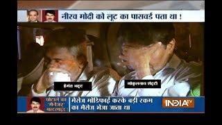 PNB fraud: Ex-manager Gokulnath Shetty reportedly shared bank password with Nirav Modi's employees - INDIATV