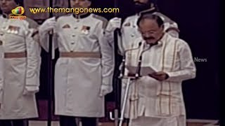 Venkaiah Naidu Takes Oath As 13th Vice President of India | Mango News - MANGONEWS