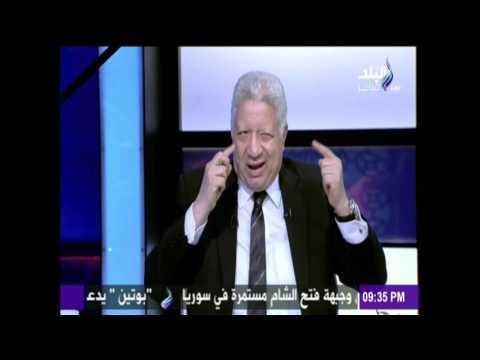 على مسئوليتي - لقاء خاص مع المستشار مرتضي منصور