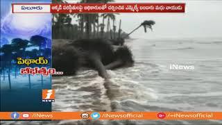 MLA Bandaru Madhava Naidu Inspects Phethai Cyclone Effected Areas in Narsapuram | iNews - INEWS