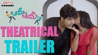 Ami Thumi Theatrical Trailer || Ami Thumi Movie || Adivi Sesh || Mohana Krishna Indraganti - ADITYAMUSIC